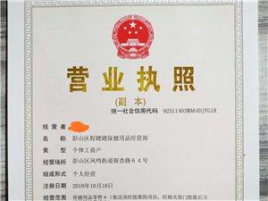南京同仁堂程姥姥體驗館