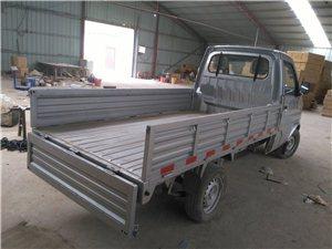 1噸小貨車搬家拉貨