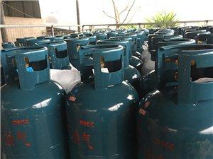 液化氣銷售