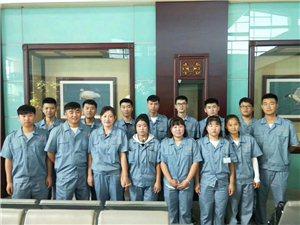 本公司常年办理赴日本韩国德国意大利等国家务工人员