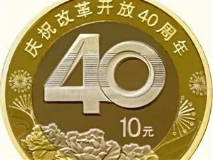 澳博国际娱乐官网改革币乙亥猪纪念币
