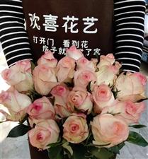12.9元10束玫瑰鲜花抢购