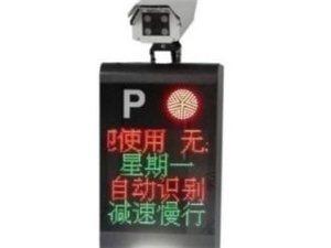 监控道闸车牌识别楼宇对讲智能猫眼门锁安装维修服务