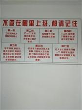 菏泽志愿兵搬家服务公司