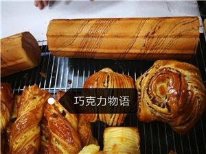 合江焙嘉米司烘焙店