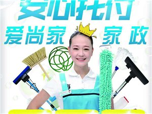 精细保洁,擦玻璃(春节开始啦?。?>                                 </a>                             </div>                             <div class=