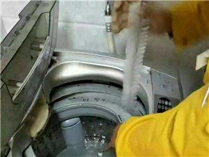 家电清洗,地热清洗,水电维修,甲醛检测