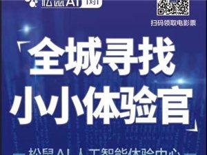 寒假班來了:小學初中語文數學英語物理化學補習班。