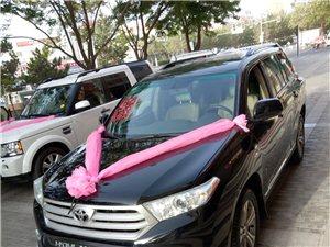婚慶用車,旅游包車,出租,甘青大環線