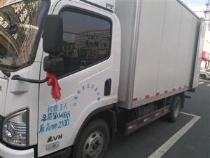 搬家拉货:长短途运输
