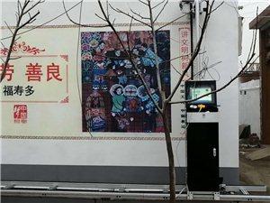 厂家直销墙上喷绘机,党建宣传,校园文化宣传!