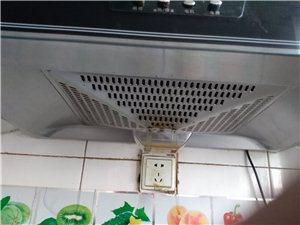 沂水专业深度清洗油烟机、洗衣机 、空调 等