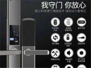 临泉开锁电话6177110