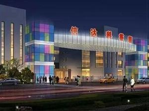 千人工廠金鋪榮耀招商加盟,江西信達電路科技產業園