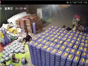 年货福利新鲜台湾牛奶枣质高价优
