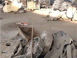 高價回收廢鋼,廢金屬