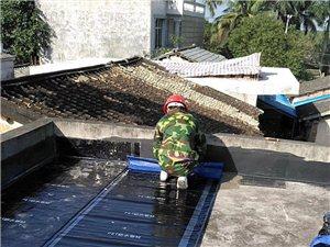 儋州市那大镇防水补漏装饰工程等等