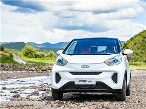 新能源汽車銷售服務