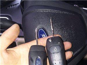 安溪配汽车钥匙/汽车钥匙全丢匹配/安溪开汽锁