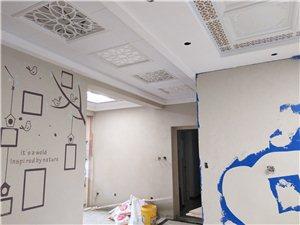 承接室内装修