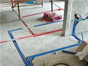 改水电 做防水 铺地暖