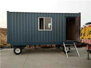 集裝箱活動房出售出租