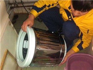 專業清洗家電