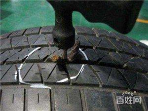 新鄭港區機場上門修車流動補胎換汽車電瓶送油換備胎