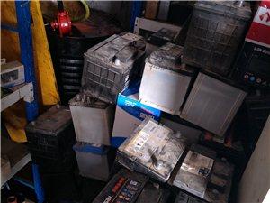 高价上门回收废旧电瓶蓄电池河南郑州