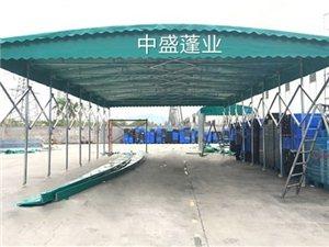 專業訂制各類型推拉雨蓬
