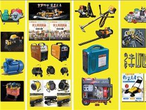 出租電動工具電焊機等