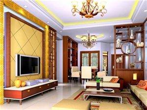 室内外装饰设计
