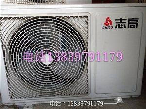 專業維修空調拆裝加氟清洗,收售二手家電