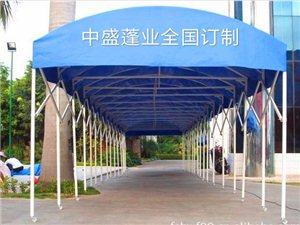 山東專業訂制各類型推拉雨蓬伸縮雨蓬