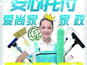 專業精細保潔,家電清洗,水電暖