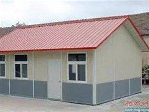 彩板房,钢结构,围档