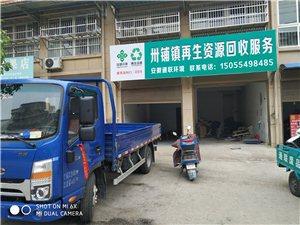 大量回收PVC.PET以各種廢品,以及工廠拆卸工程
