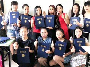 湄潭玲丽化妆学校