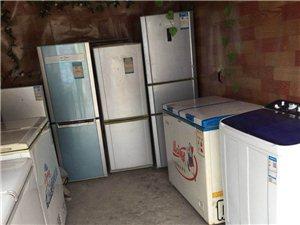 专业维修冰箱、冰柜、洗衣机,上门服务