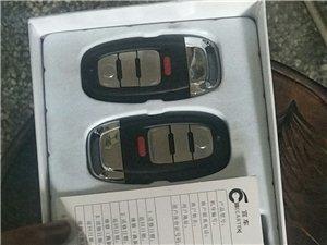 简阳全城开锁换锁配汽车钥匙,