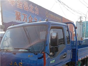 4.2货车??3米货车出租长短途货运