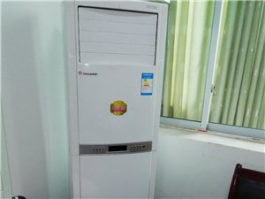 空调清洗洗衣机清洗520到家家电清洗服务中心