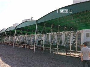專業訂制戶外各類型推拉雨蓬伸縮雨蓬