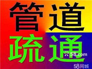 众鑫家政18009363565