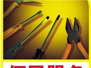 惠水本地專業、家庭保潔、開荒保潔