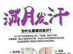 乳房保健師-夢飛
