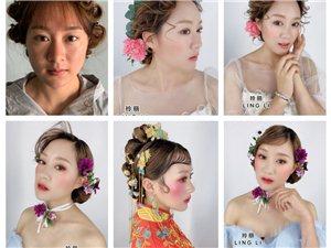 湄潭有化妆学校吗玲丽化妆学校