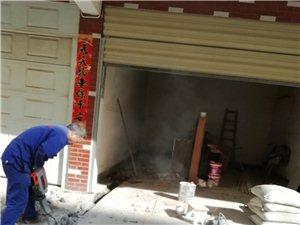 专业敲打,打孔,挖沟,破碎水泥地面,砸墙,维修水电