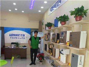 臨泉凈水機銷售售后服務