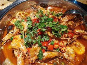 虾享大虾火锅